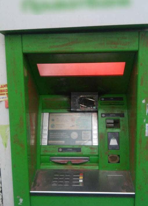 Поліція, банкомат