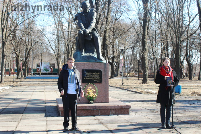 вшанування, Тарас Шевченко