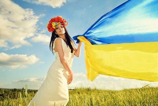 День Державного прапора, День Незалежності, план заходів