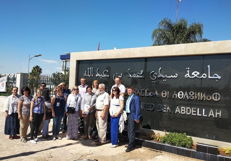 форум, Марокко, Ніжинський державний університет імені Миколи Гоголя