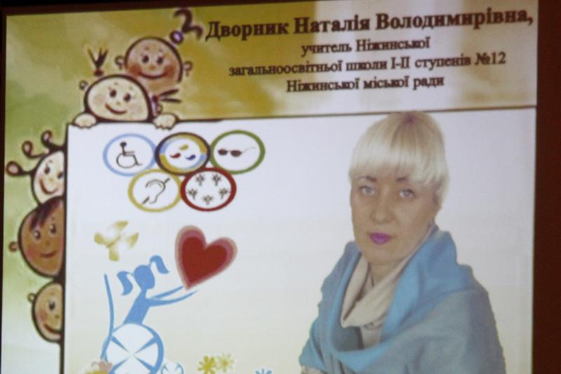 лауреати, «Учитель року – 2019»