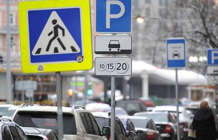 Ніжин, паркування, правила