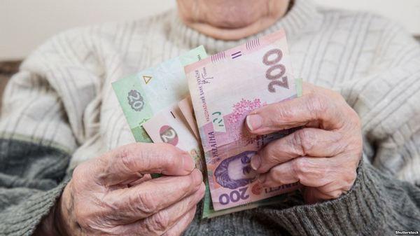 субсидія, монетизація, пенсіонери