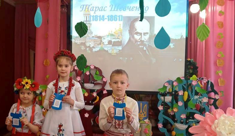 "ДНЗ №13 ""Берізка"", Кобзар, вірші, Україна"