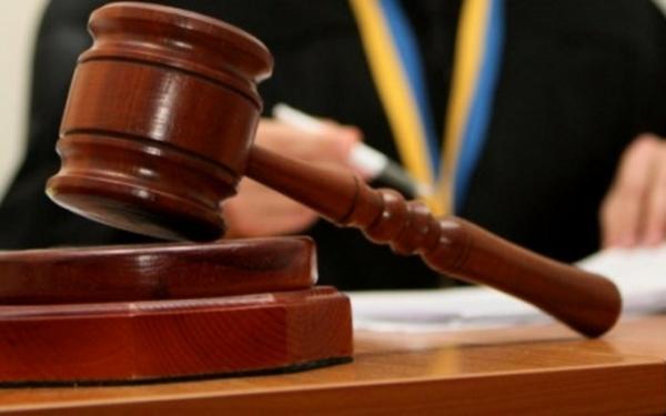 прокуратура, суд, вирок