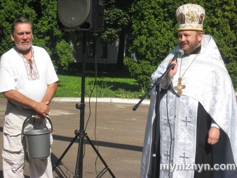Спаський ярмарок, свято меду
