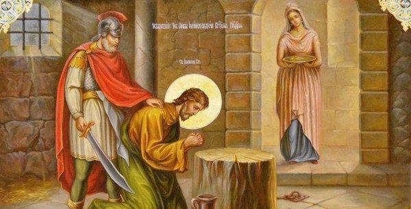 Усікновення, Іоанн Хреститель