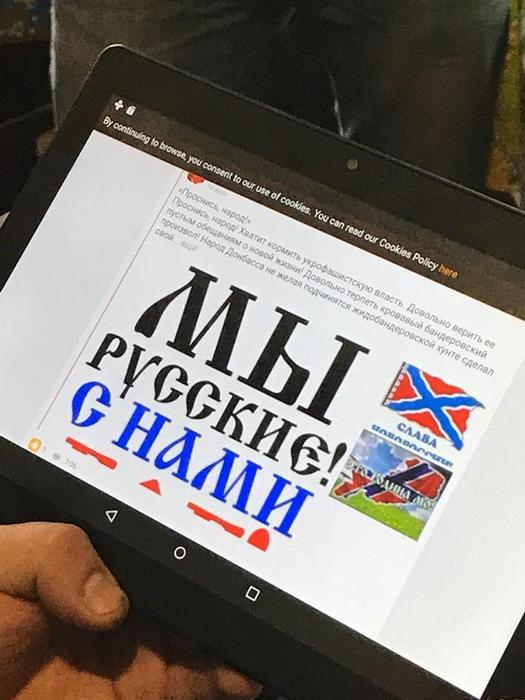 СБУ, сепаратизм