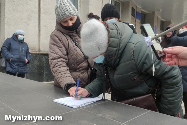 Ніжин, мітинг, підвищення_тарифів, збір_підписів