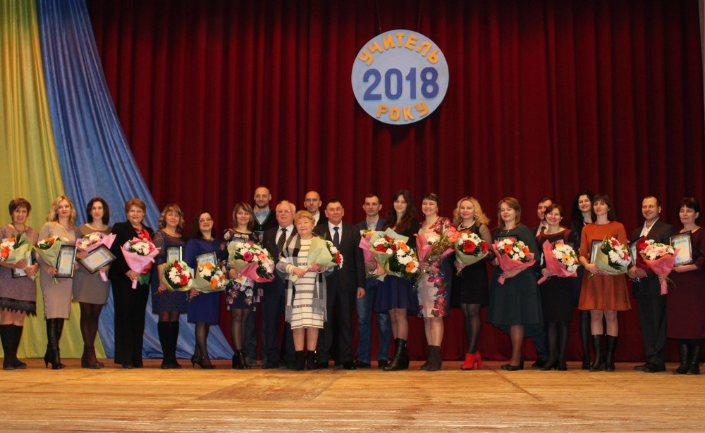 Учителі, учитель року, Наталія Тимченко, Наталія Фесенко