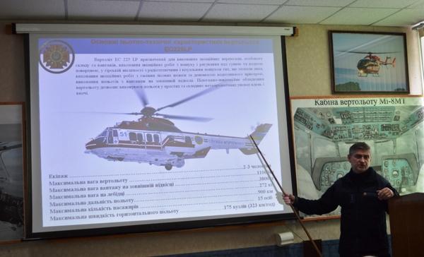 рятувальники, збори, Спеціальний авіаційний загін