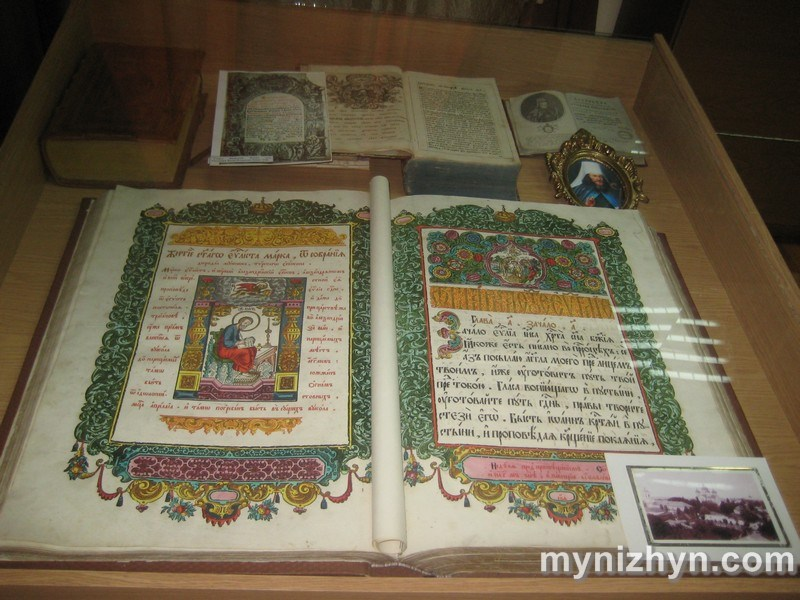 Грегорі Аймаро-Пармут, Музей рідкісної книги