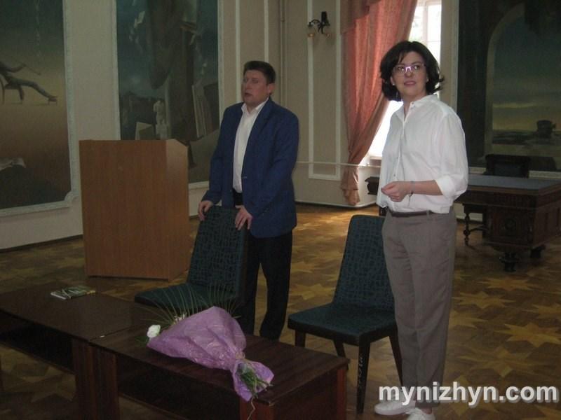 Оксана Сироїд, зустріч,