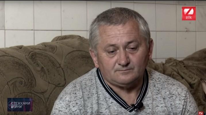 Сергій Петрик, АТО, загибель