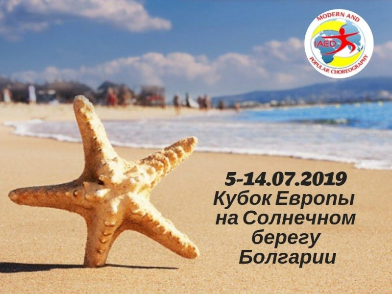 Позитивчик, фестиваль, Болгарія, перемога