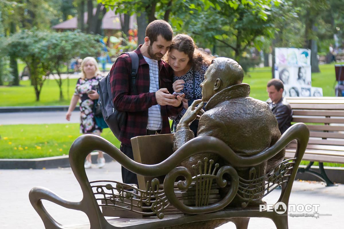 Бернес, Ніжин, Харків