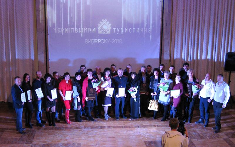 конкурс, on-line голосування, Ніжинський краєзнавчий музей, нагородження