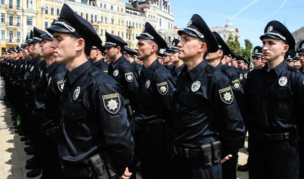 Поліція, вакансії