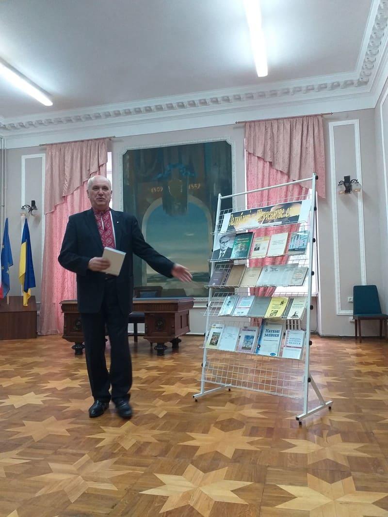 конференція, бібліотека, Георгій Неділько, монографія