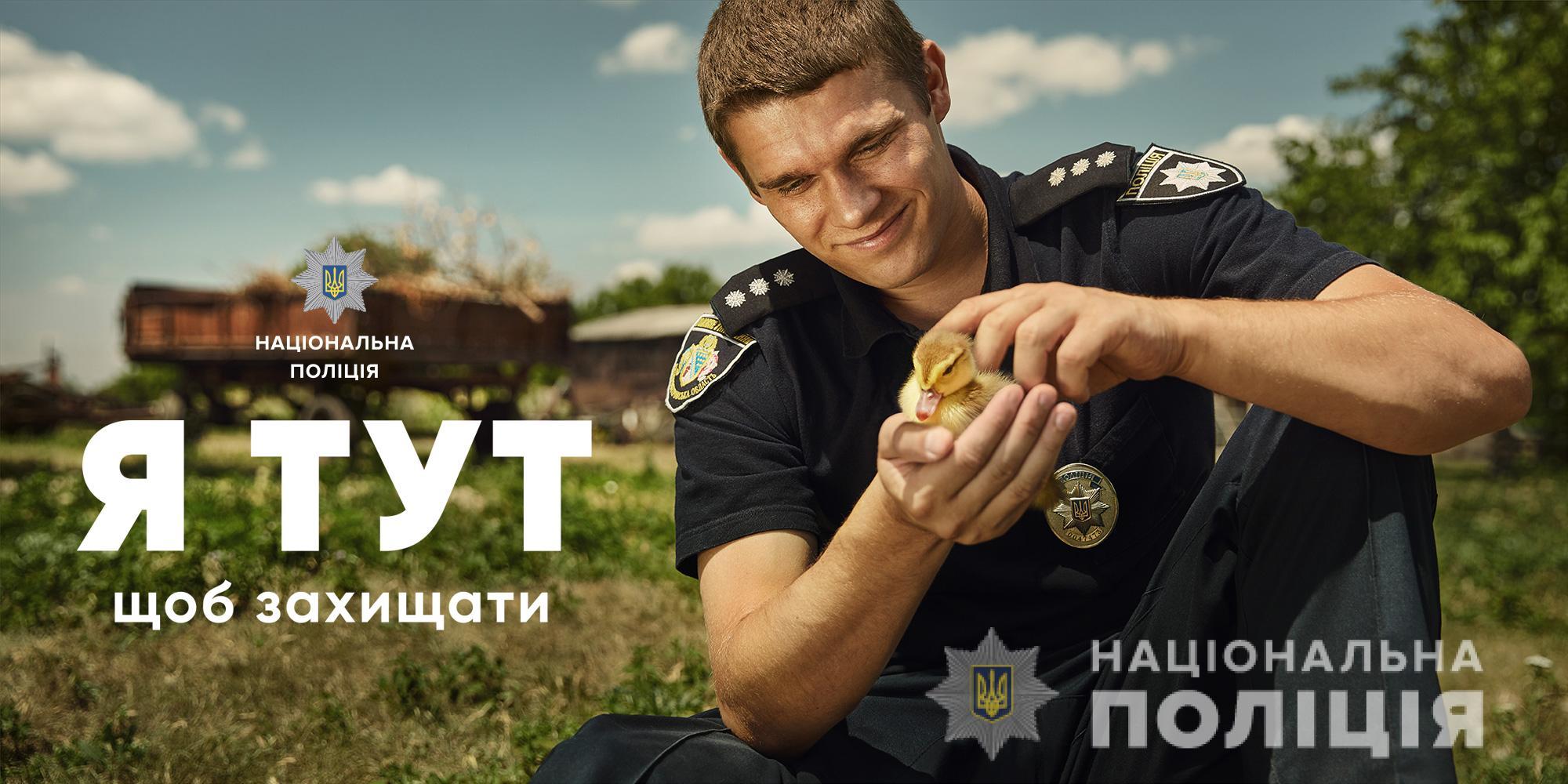 поліцейський офіцер громади, пілотний проект, поліцейська станція