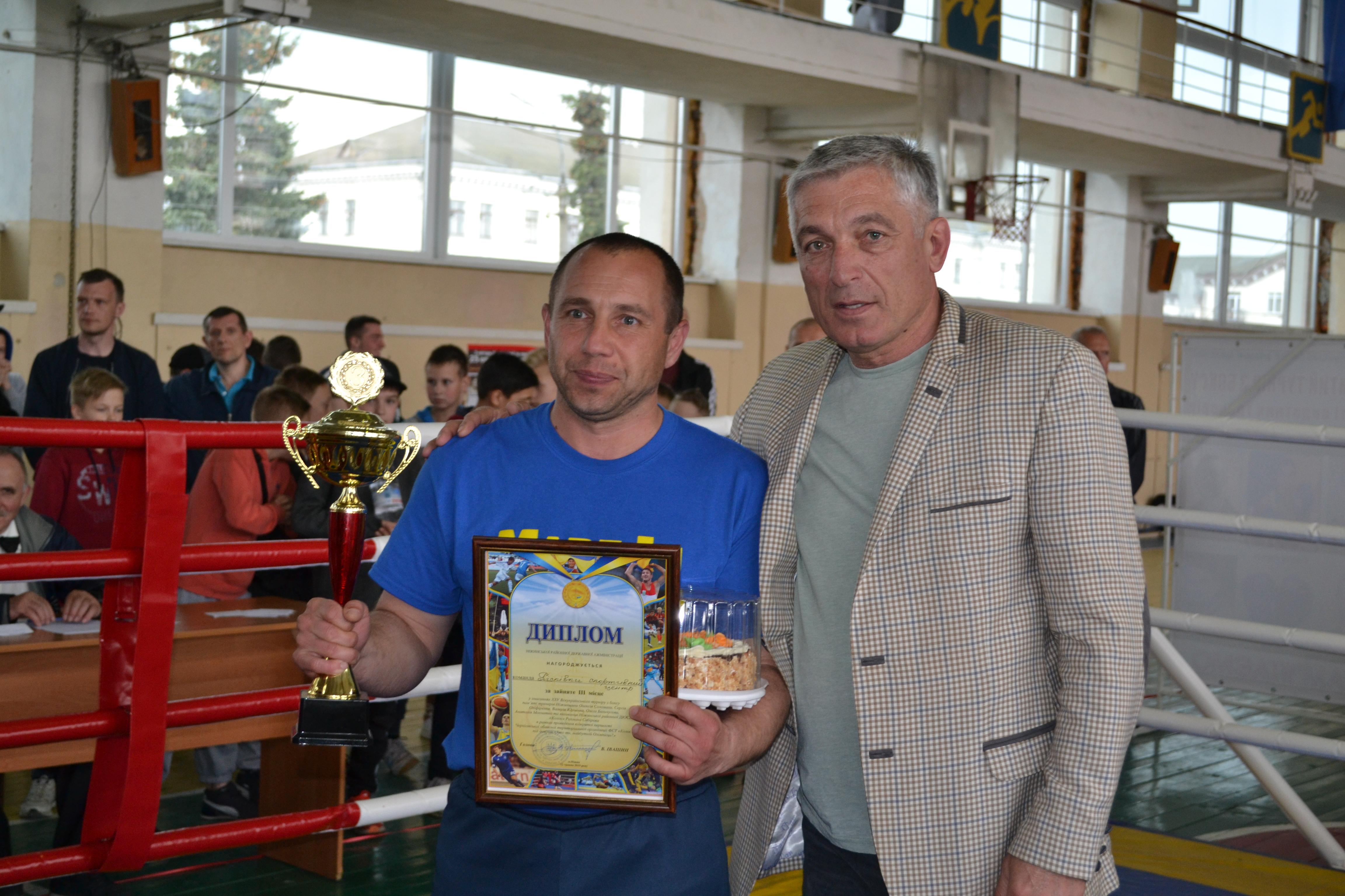 Всеукраїнський турнір, бокс, результати