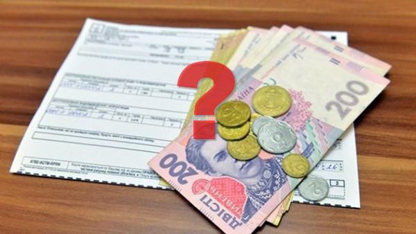 субсидія, монетизація