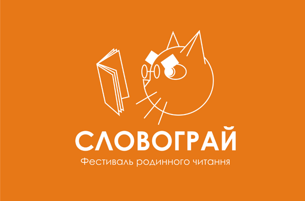 читання, бібліотека, традиції