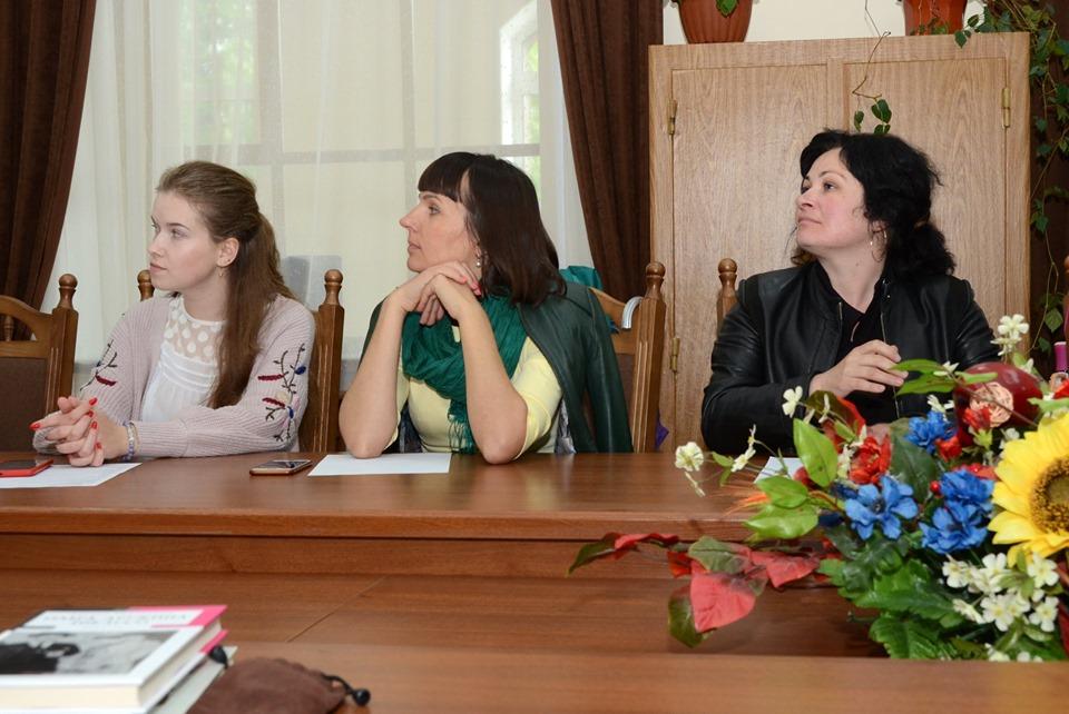 жіночий форум, права