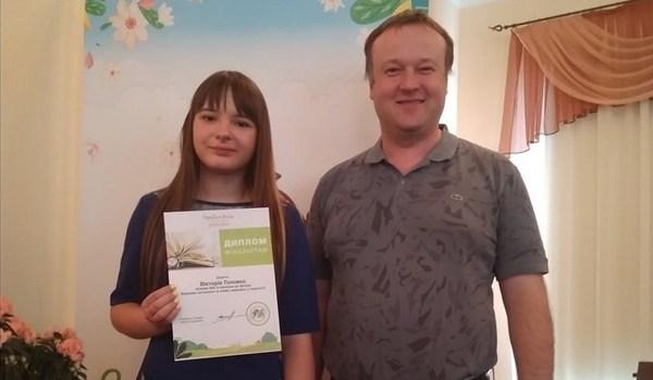 літературний конкурс, перемога, школа №10