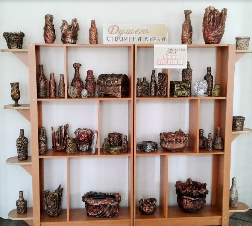 виставка, Олена Пиркова