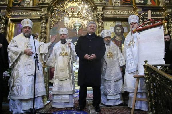 Томос, Порошенко, релігія