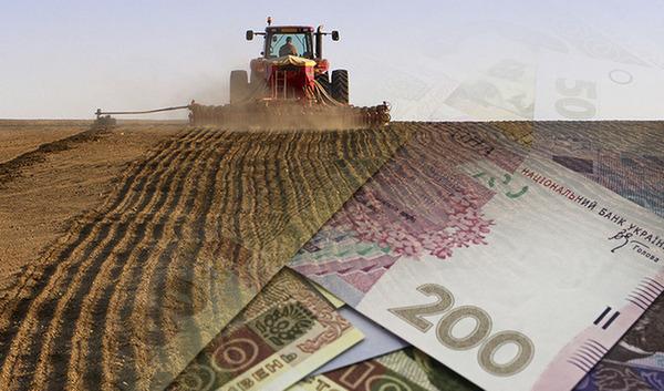 фермерське господарство, підтримка, фінанси