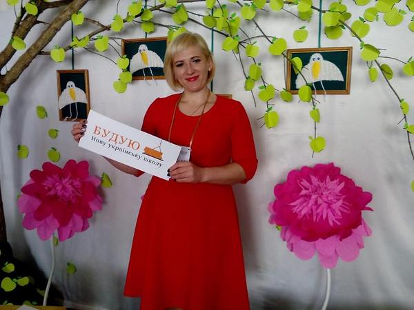 Тетяна Бутурлим, Global Teacher Prize Ukraine