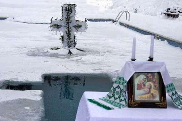 Водохреща, Бог, традиції, купання, віра, отець Михаїл