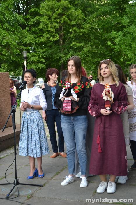 мегамарш, вишиванки, Вишиванкова хода