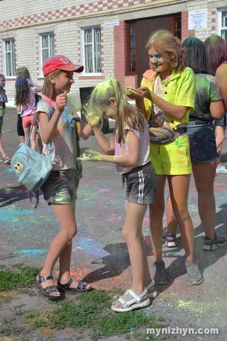 кольоровий фестиваль, Графський парк, стадіон