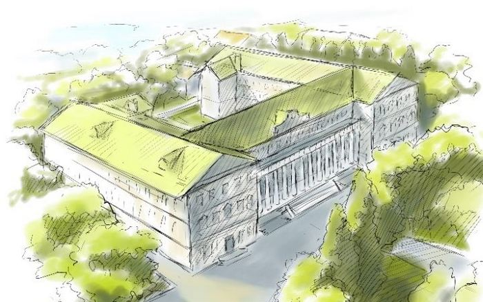 200-річчя, університет, святкування, карантин