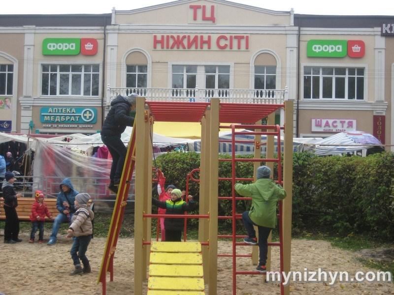 Ігрове містечко, дитячий майданчик, Кодола, ярмарок
