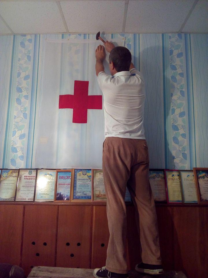 """""""Червоний Хрест"""", Ніжин, волонтери, нове приміщення"""