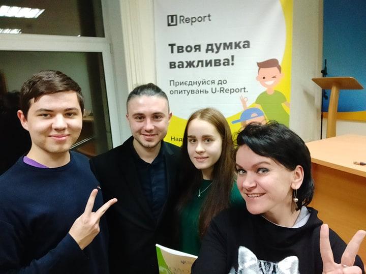 Анжела Тимченко, молодь, робота