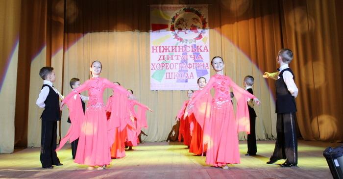 Ніжинська хореографічна школа, святкування