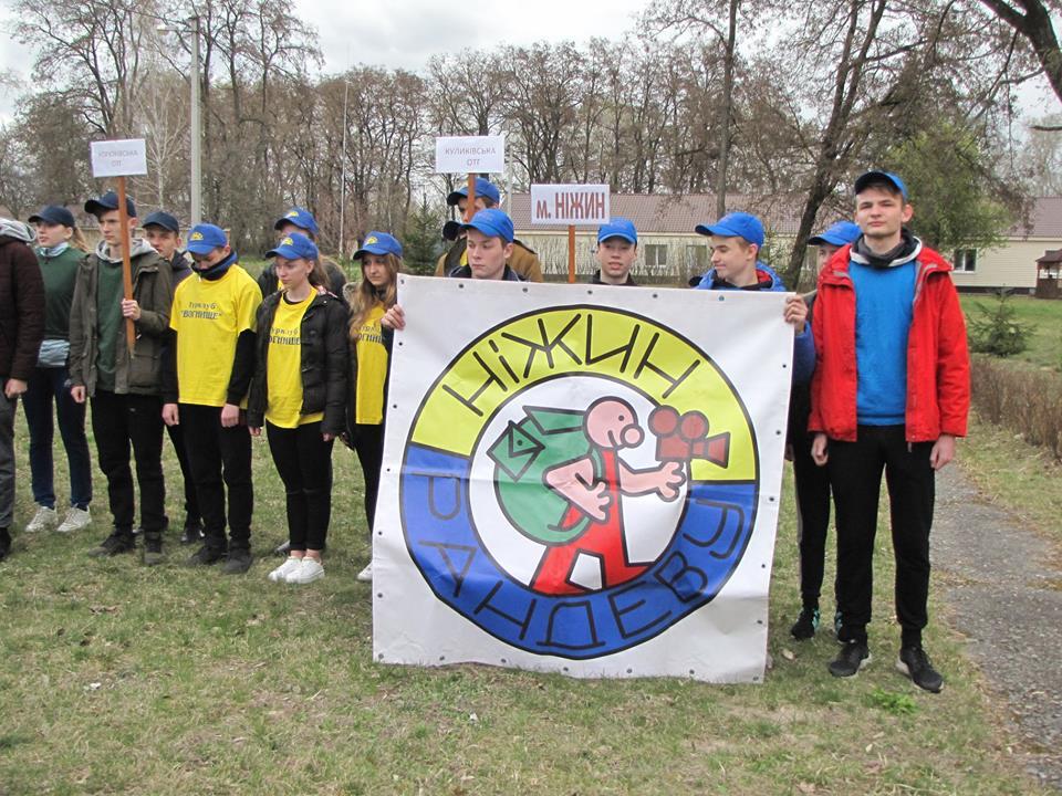туристи, змагання, РАНДЕВУ, Олександр Глущенко
