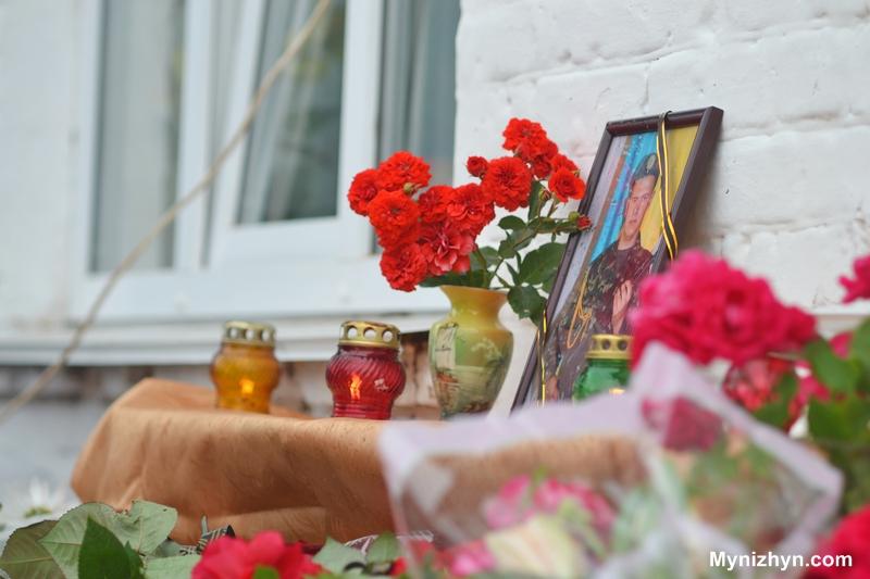 Сергій Рябуха, ЗОШ №5, новини ніжин, нежин новости, новости нежин, головний портал ніжин, сергей рябуха мемориальная доска, нежин, мій ніжин, головний портал ніжин