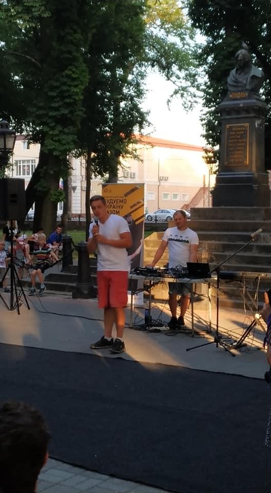 концерт, сквер Гоголя, БУР