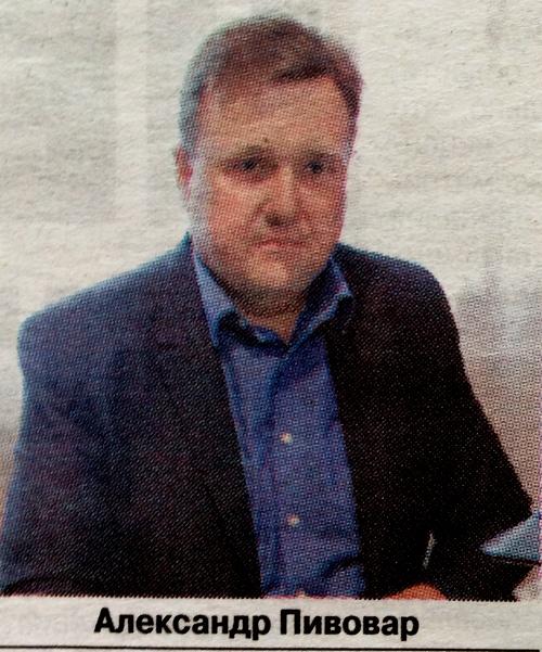 Зруб, паспорт, Петро Маслов