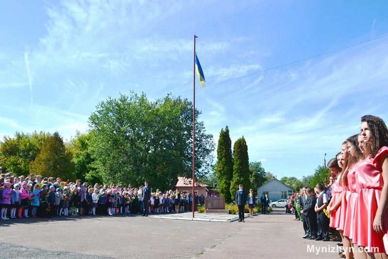 Прапор України ніжин, нежин прапор украины