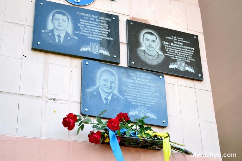 Олексій Шепелюк, Меморіальна дошка,фотограф Олександр Малаш