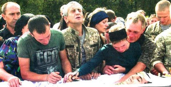 Максим Авдієнко, похорон