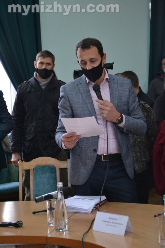 сесія, звернення, С. Прощенко, учасники АТО/ООС, перерва