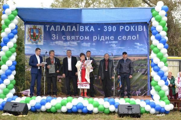 вибори, Талалаївка